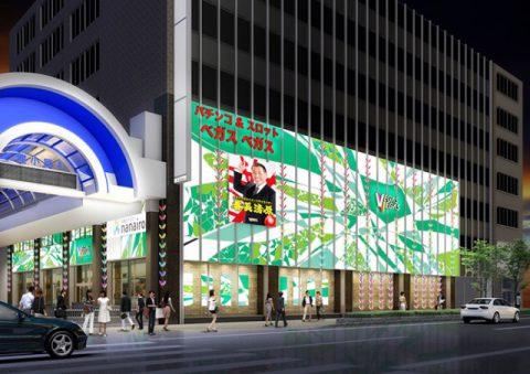 第2期第5回 札幌市話題店舗視察のご案内